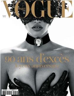 Pour finir, je vous conseille vivement d'acheter le dernier Vogue spécial 90ème anniversaire, toujours plein d'inspirations à l'intérieur, et des dizaines de pages où les créateurs et les grandes  marques souhaitent un joyeux anniversaire à Vogue sous forme de créations graphique ou manuelle. Autant vous dire que j'ai adoré.